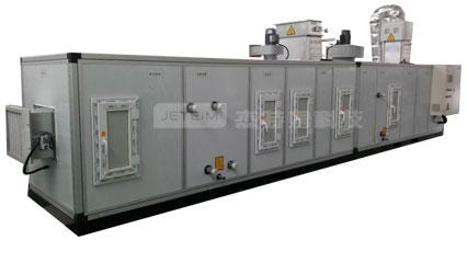 JTM-LD型超低湿除湿系统