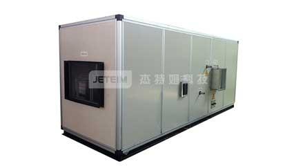 JTM-AB恒温型除湿机
